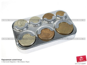 Карманная монетница, фото 132097, снято 29 ноября 2007 г. (c) Евгений Мареев...