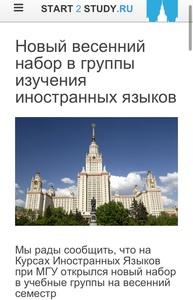 Клуб Носителей Языка - курсы иностранных языков с ...