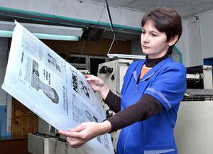 Найти работу в печатниках