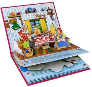 Как сделать книгу панораму своими руками