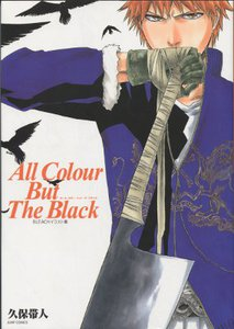 BLEACH illustration collection ALL Colour But The Black