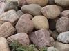 Вот такой камень