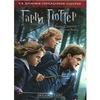 DVD Harry Potter and the Deathly Hallows: Part 1