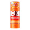пудра для умывания Q10 Powder Wash