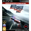 Need for Speed: Rivals Limited Edition (PS3)