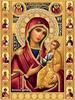 """Solaria """"Иверская Св.Богородица"""""""