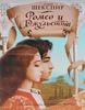 """Шекспир Уильям """"Ромео и Джульетта"""""""