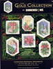 08660 - Christmas Keepsake Ornaments