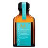 Moroccanoil Oil Treatment 25 мл.