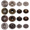 Кнопочки для шитья