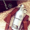 "Montale ""Chocolate Gredy"""