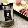 Jo Malone Sweet Almond & Macaroon Home Candle