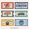 Билеты в цирк / театр