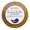 Патчи Petitfee, Black Pearl & Gold Hydrogel Eye Patch, 60 pieces