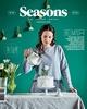 журнал Seasons годовая подписка