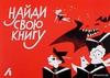 Подарочный сертификат Лабиринт