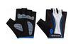Велосипедные перчатки, но я ношу их в спортзал