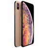 Iphone xs max gold 64gb