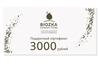 подарочный сертификат от эко-маркета biozka