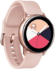 Samsung Galaxy Watch Active