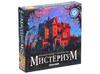 Gioco da tavolo Misterium | Настольная игра Мистериум