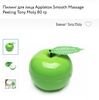 Пилинг для лица Appletox Smooth Massage Peeling Tony Moly 80 гр