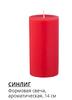 арома свеча Синлиг