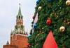 Сходить на Кремлевскую елку