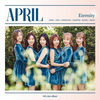 APRIL Eternity album
