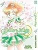 Манга Sailor moon