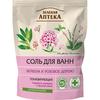 Зеленая Аптека / Соль для ванн 500 гр Вербена и розовое дерево