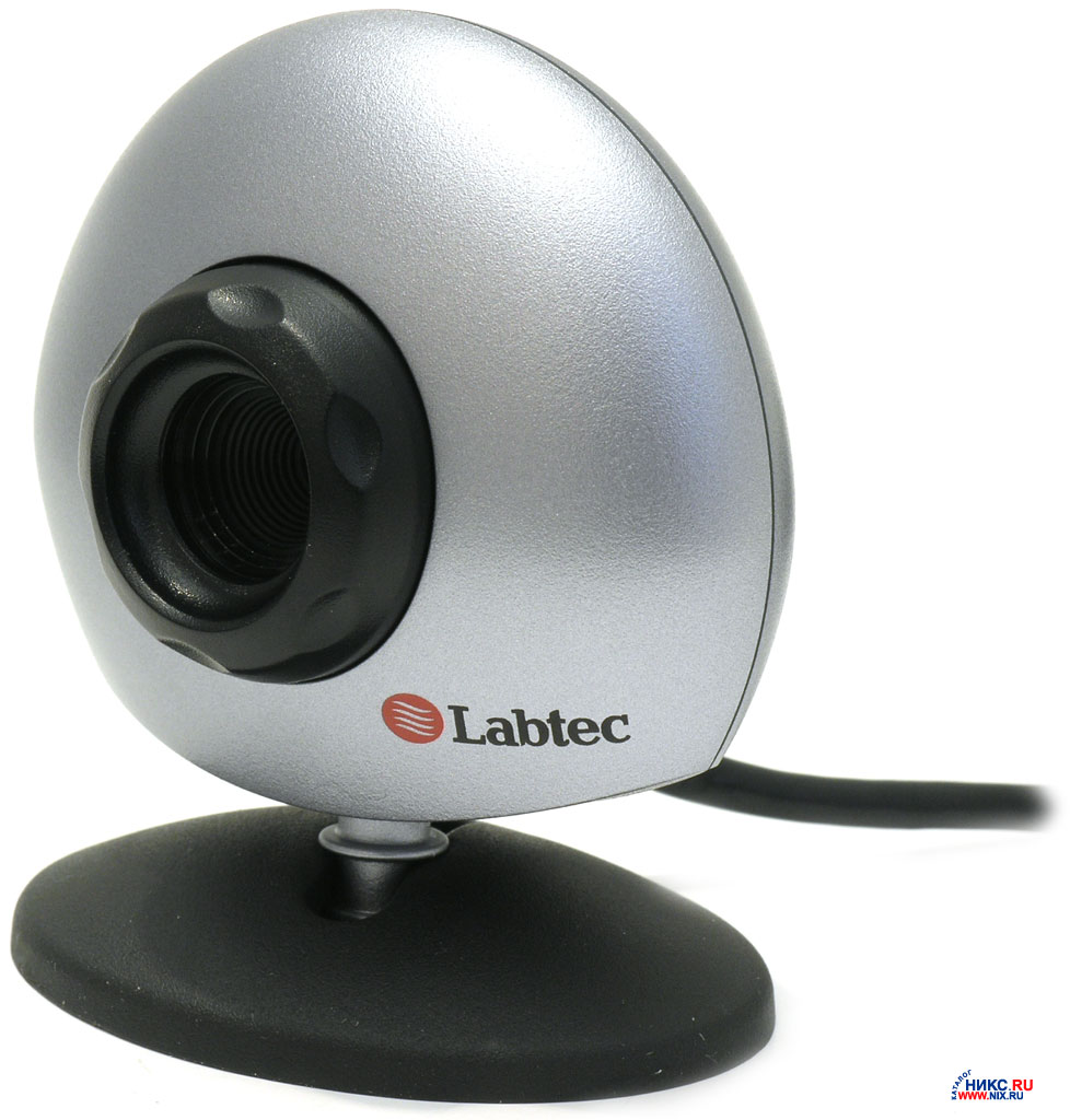 Driver labtec webcams 10. 5. 1 build 1130b (free) download latest.