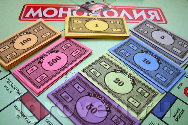 monopoly markets Monopoly market definition: the monopoly is a market structure characterized by a single seller, selling the unique product with the restriction for a new firm to enter the market simply, monopoly is a form of market where there is a single seller selling a particular commodity for which there are no close substitutes.