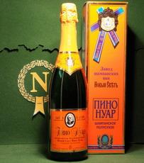 Коллекционное шампанское новый свет брют