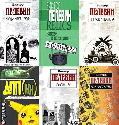 Электронная книга желтая стрела, txt