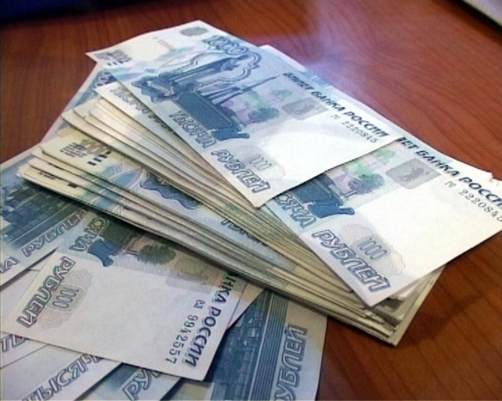 Сколько тратить денег на девушку 1 фотография