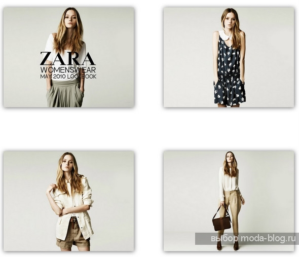 quality of products at zara