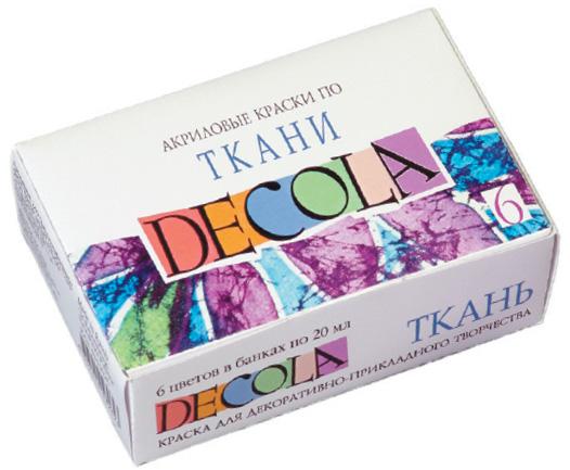 краска для ткани где купить во владикавказе