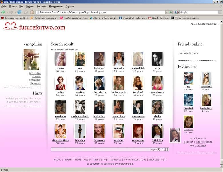 какие сайты знакомств для форум