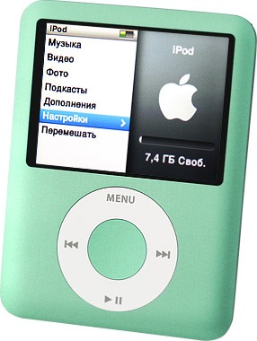 Recover My iPod - iPod Recovery Software: iPod data