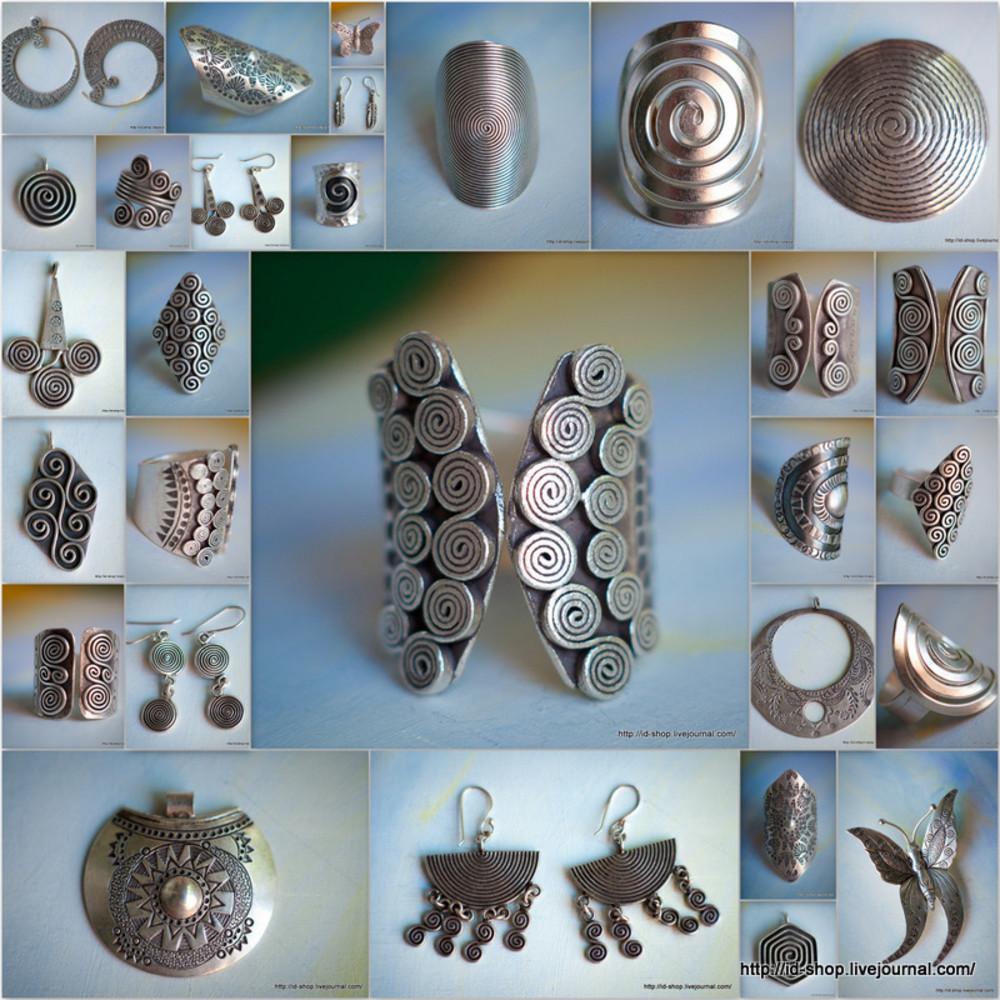Как сделать серебро своими руками 648