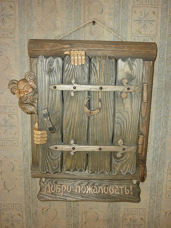 Настенная ключница деревянная своими руками
