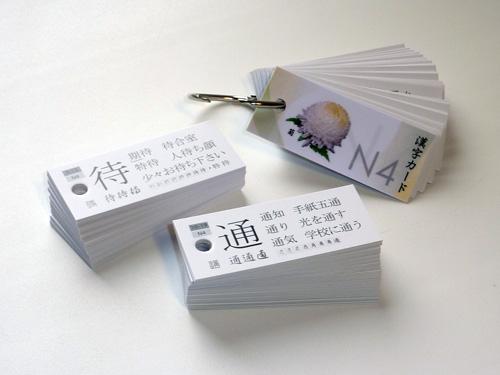 Как сделать карточки для изучения японского