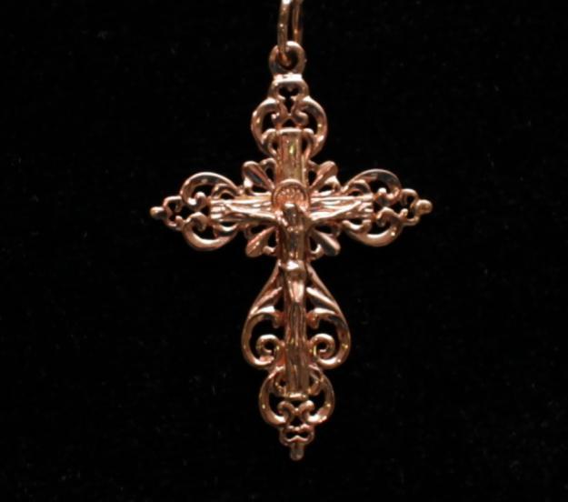 К чему снится находить золотой крестик
