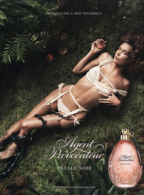 seksualnie-osennie-parfyumi