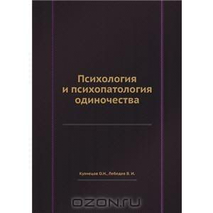 funktsionalnaya-zhenskaya-seksopatologiya