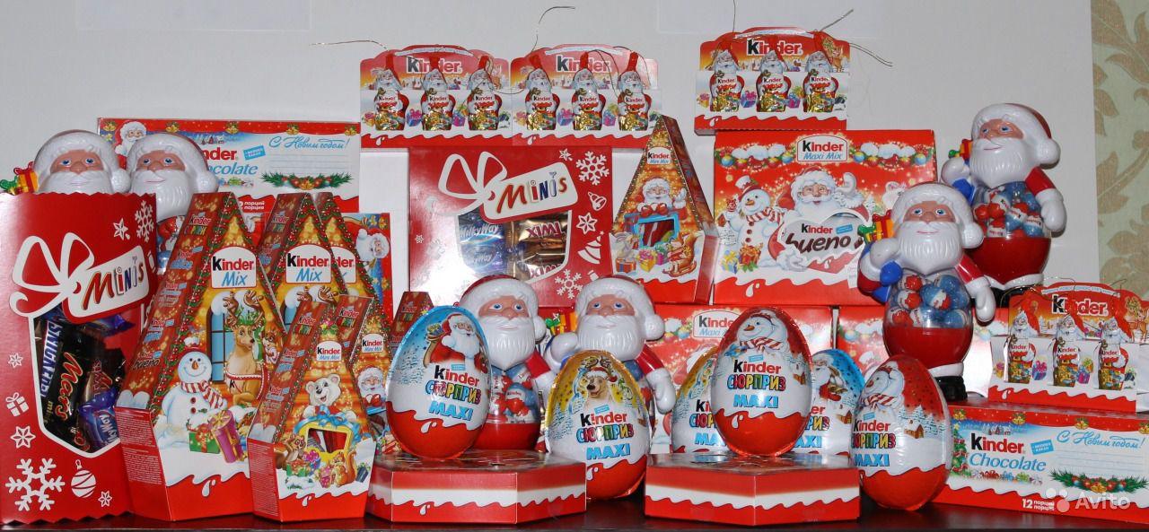 Детские подарки от киндер оптом 43